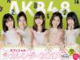 akb48-calendar-2017