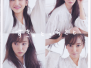 Suki_to_Iukoto