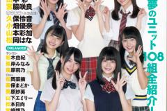 AKB48_Janken_2017