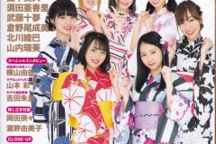 AKB48_Janken_2018