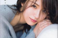 Eto_Misa_Hanashi_wo_Kikouka