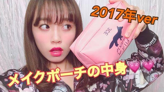 Download Video Miyabi Full Version Urllie Com Uracq