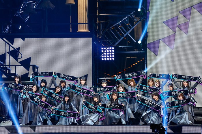 Fans at nd anniversary concert of keyakizaka u si doitsu