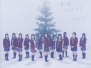 Bokura no Seifuku Christmas