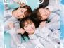 Kimi_no_Achoo