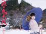 Sado_no_Onitaiko