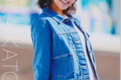 amagami_hime_1