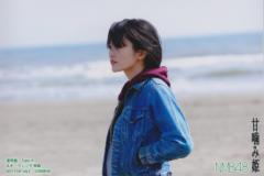 amagami_hime_4