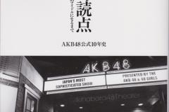 akb48_10jahre