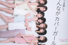 Anan_Nogizaka46_2018