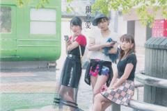 kin_no_ai_gin_no_ai_cover_b