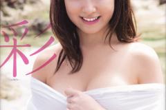 Eto_Misa_1
