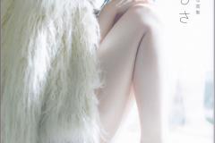 hori_miona