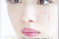 ichikawa_miori